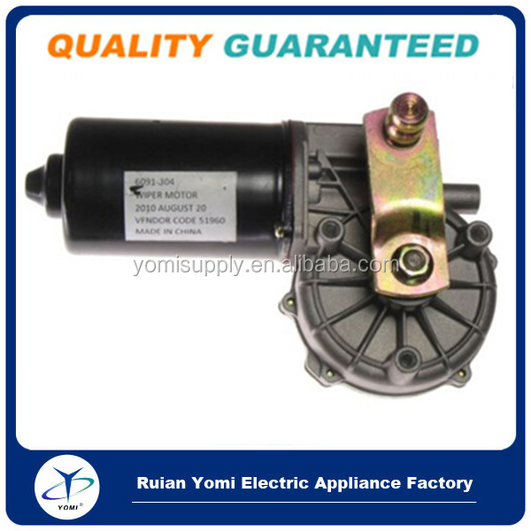 Front Windshield Wiper Motor NEW for Chrysler Dodge Plymouth AM-36941200,620-00811,4673013
