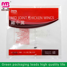 Hot sale food grade safe high barrier plastic vacuum retort bags for beef jerky wholesale