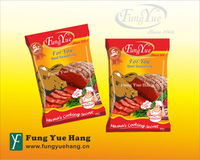 10g Beef Flavor Condiment Seasoning Powder
