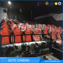 China manufacturer truck mobile 5d cinema 7d for sale with best quality and low price