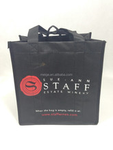 advertising bag/advertisement bags cloth bag/advertising nonwoven bag