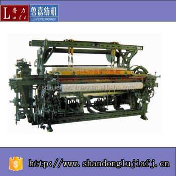 Towel weaving loom
