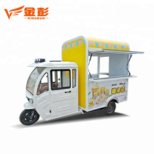 Electric Tricycle for Meals on Wheel