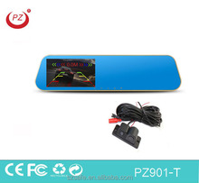 Full HD 1080P dual lens car camera DVR
