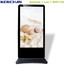 Hot sell 22 inches LCD advertising machine iphone Style single version advertising kiosk,digital signage