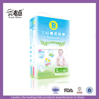 Wholesale Disposable Soft Breathable Baby Nappies High Quality Baby Diapers