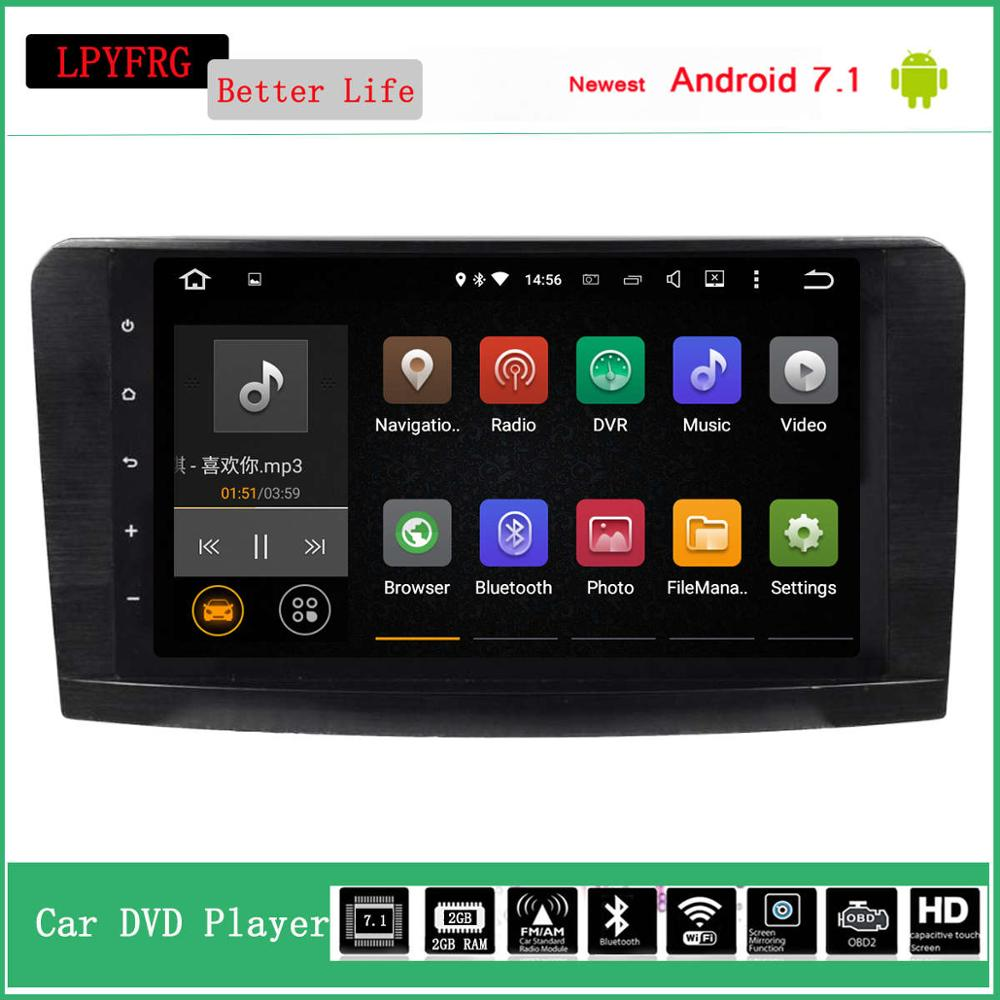 android 7.1 quad core cheap head unit for mercedes ml gl W164 X164 built-in 3g network radio stereo bluetooth dab+