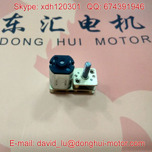 24mm 5v dc gear motor for electronic door lock