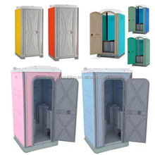 Good Quality HDPE Portable Toilets Manufacturers in China