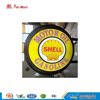 Rotating logo sign new products