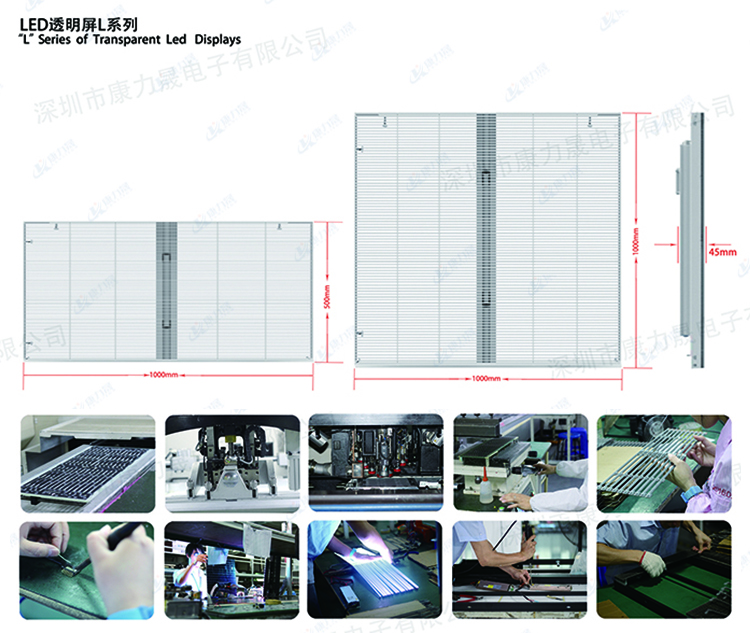 P3.91 high brightness transparent screen led display panel