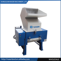 PP PE waste recycling plastic film shredder/industrial plastic shredder
