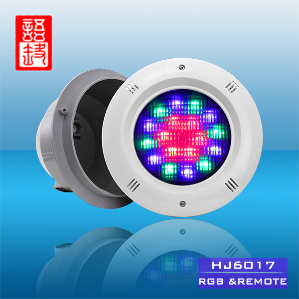 Yutong Embedded Waterproof PAR64 LED Lighting Lamp