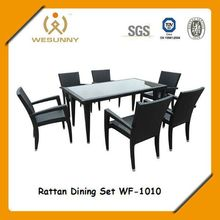 new product Wholesale Price import Rattan furniture outdoor furniture from china