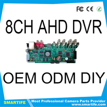 5mp ahd network 5in1 8ch DVR Onvif remote monitoring OEM ODM DIY h.264 DVR motherboard
