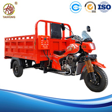 Popular Promotional Air cooled Mechanical brake china 3 wheel motor tricycle
