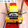Type various automatic internal wall plaster machine for sale