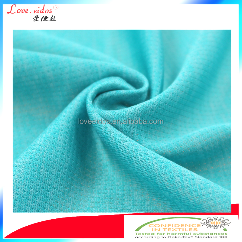 100% cationic polyester double face knitting fabric