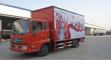 Car Advertisement Display/led Screen Trailer/mobile Stage Truck For Advertising
