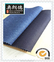 factory direct sale good and cheap jacquard denim fabric