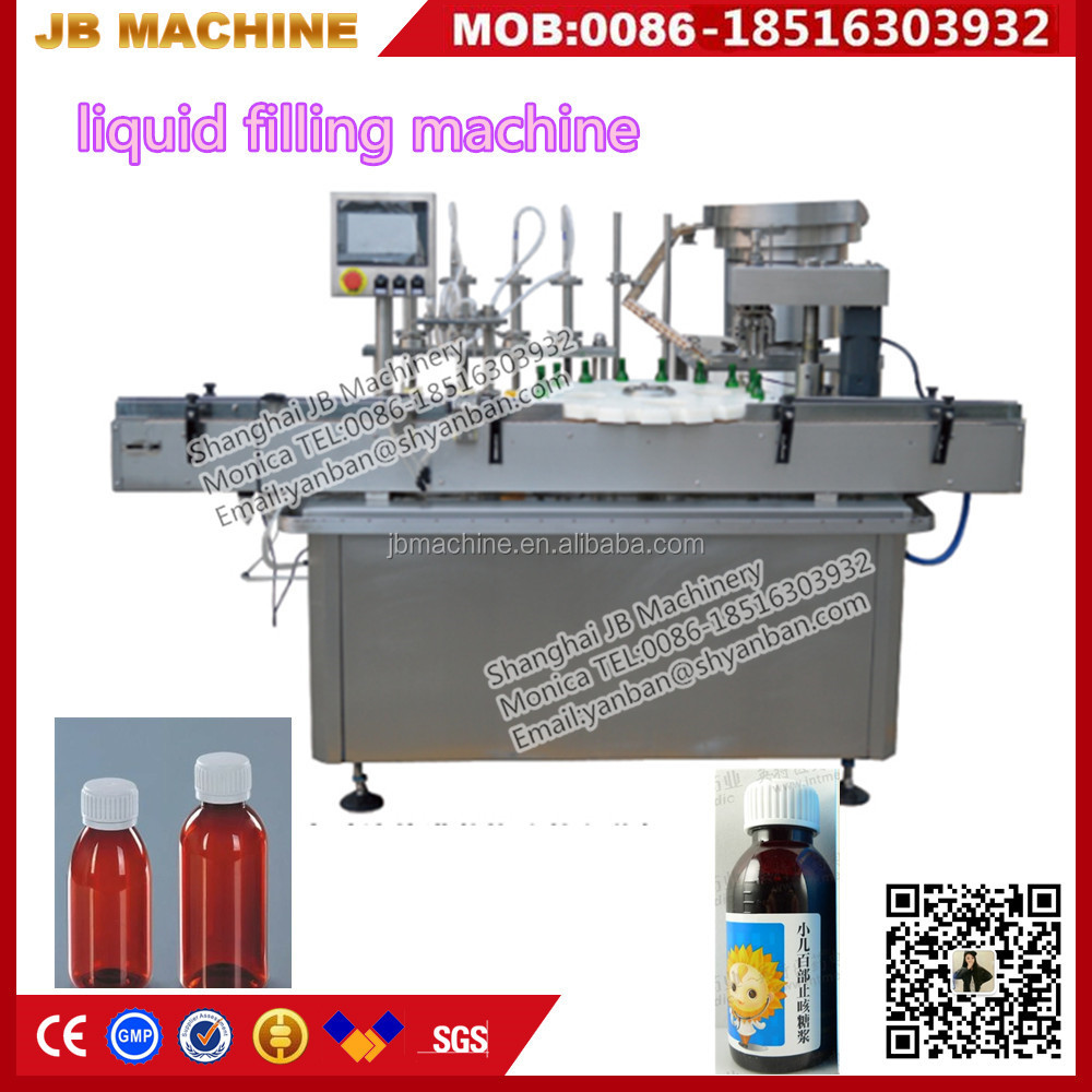 pharmaceutical syrup,medical liquid filling machine,plastic bottle filling machine JB-YG4