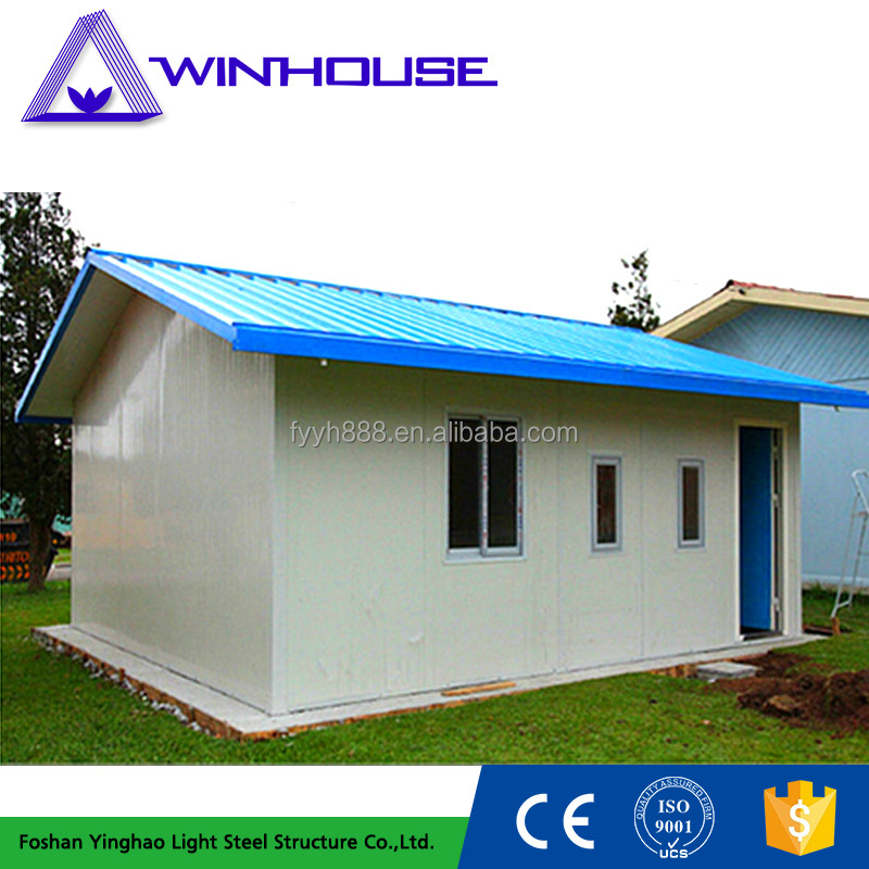 Reliable Environmental Protection Alibaba Tiny Prefab House