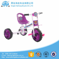 Three wheels children bike children tricycle bicicleta