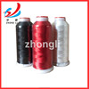 Polyester Embroidery Thread Yarn 120D 2