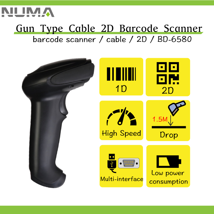 Best Price 2D barcode Cabled Scanner