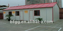 ready made in china wholesale preformed houses