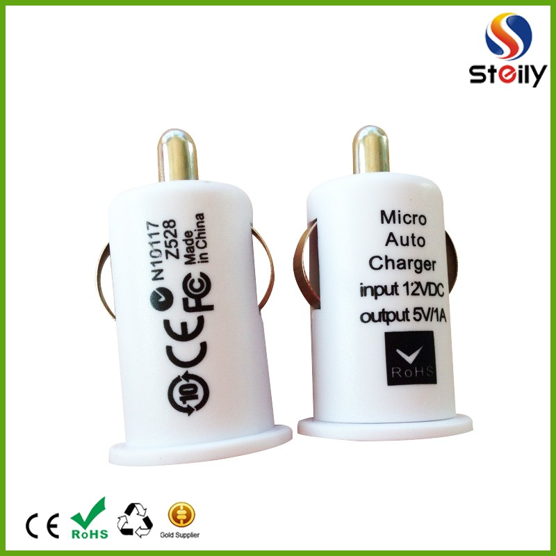cheapest price single port 1A car charger