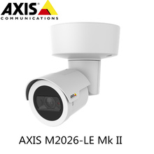 Affordable Fiixed Bullet Cameras AXIS M2026-LE Mk II Network Camera