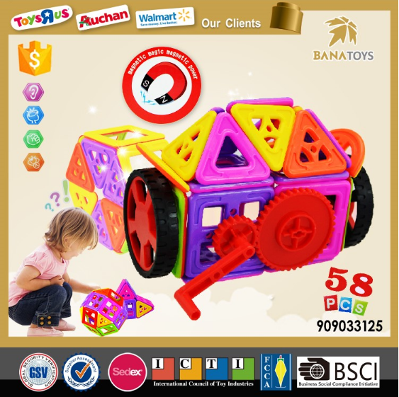 58pcs educational toy magnetic building blocks set