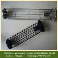 Light and smooth stainless steel filter bag cage for air filter