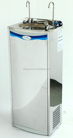 AQUAOSMO water dispenser and filter drinking fountain