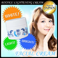 Made in Japan easy day & night dermaline skin whitening cream of 5 functions in 1 for repairing /nourishing damaged skin