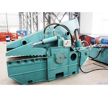 steel scrap / metal shredder / metal recycling clipping machine