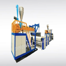 Top quality cpp cast film machine in china production line