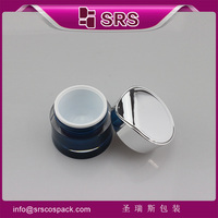 SRS 30g small plastic jar with lid ,acrylic cosmetic hair product jars