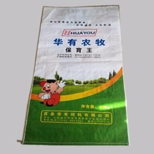 BOPP Pet feed bag, seed agricultural plastic pp woven packing bag