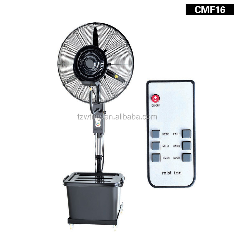 fan coil for remote control water mist fans Summer cool mist fan with CE GS