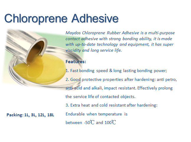 Maydos low VOC chloroprene rubber Super strong rubber solution glue (China adhesive factory/maydos adhesive )
