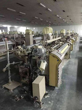 High quality used air jet loom/second hand air jet loom/old air jet loom