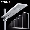 YANGFA solar power led light all in one solar led street light AS01 25W