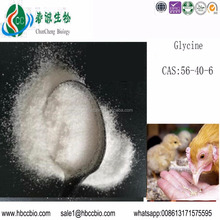 154 99% 98.5% 99.4% 99.6% feed grade amino acid poultry feed additive