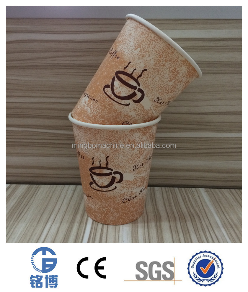 china manufacturer tea cup paper vending cup printing machine prices(MB-C12)