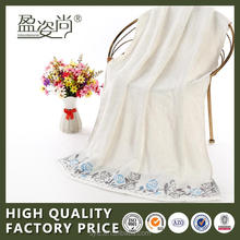 2016 new design wholesale High Quality m fold hand towel tissue