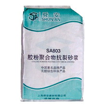Anti-crack polymer cement mortar for External insulation board outside plasters