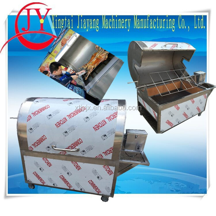 2016 HOT whole sheep roaster lamb chop roasting machine