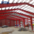 Prefabricated Portal Frame Light Steel Structure Warehouse Hotel Building